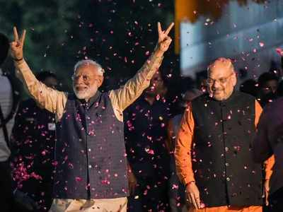 'Fakir ki jholi bhar di': PM Modi thanks the people of India for voting for NDA, says with greater trust comes greater responsibility