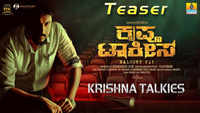 Krishna Talkies - Official Teaser