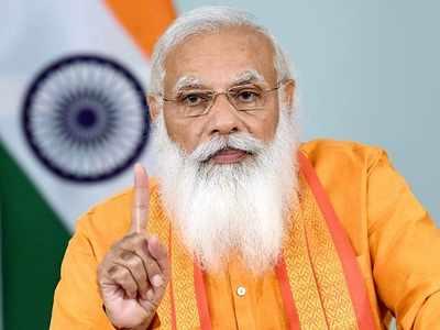 'Mann Ki Baat': PM Modi urges people to overcome vaccine hesitancy