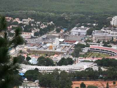 Tirumala Balaji temple puts 23 unviable assets in Tamil Nadu for auction