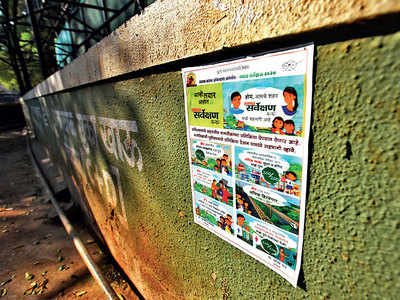 PMC now wants full marks from citizens