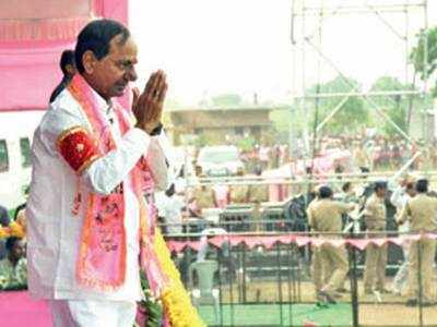 KCR kick-starts campaign from 'lucky' constituency
