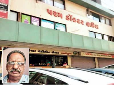 Surat doc leaves swab inside patient's neck