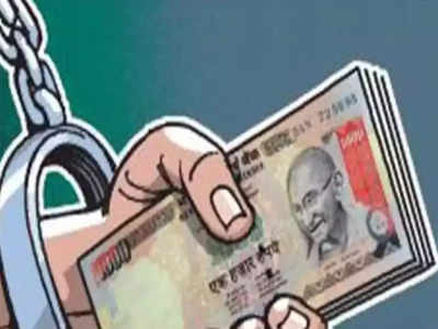 Woman caught in fake notes racket