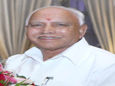 Will present a 'pro farmer' budget in February: BS Yediyurappa