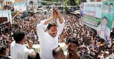 We will support those who give us Special category status: YSR Congress Party president Jaganmohan Reddy