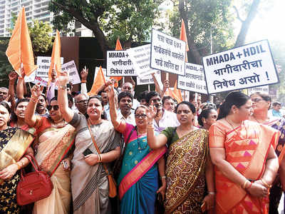 Ray of hope for 672 tenants of Patra Chawl; 9 developers, MHADA hold discussion on executing HC orders