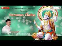Hindi Devotional Song 'Hanuman Chalisa' Sung By Chintalapati Suresh
