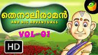 Kids Stories   Nursery Rhymes & Baby Songs - 'Tenali Raman Full Stories' - Kids Nursery Story In Malayalam