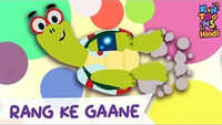 Best Children Hindi Nursery Rhyme 'Rang Ke Gaane' - Kids Nursery Rhymes In Hindi