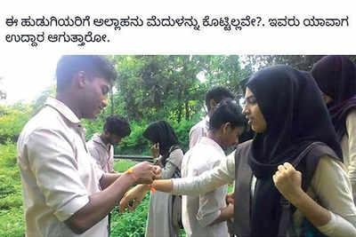 Mangaluru Facebook page targets Muslim girls for tying rakhis
