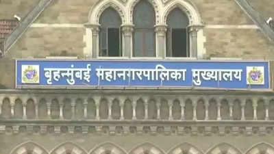 Mumbai: BJP MLA approaches cops against BMC after pregnant woman dies