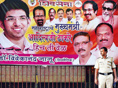 What would be the most surprising combination of political parties forming a government in Maharashtra?