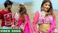 Latest Bhojpuri song 'Chataib Imali Chat' sung by Amresh Goswami and Antra Singh Priyanka