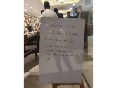 Gujarat: Tanishq store pastes apology note over withdrawn advert