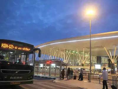 With IBM's help, Bengaluru airport to get smarter