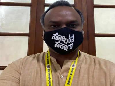 Speaker confiscates black masks from Priyank Kharge