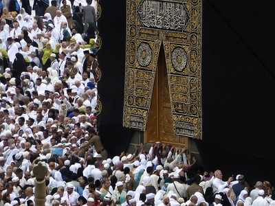 Coronavirus scare: 128 Umrah pilgrims from Uttar Pradesh asked to return from Saudi Arabia