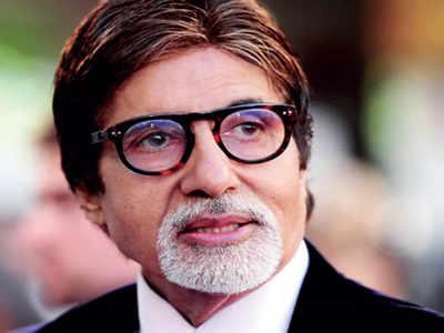 SBI opens a rental account with Amitabh Bachchans