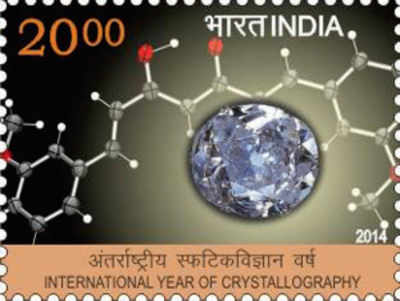 Postal stamp honours year of crystallography