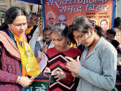 BJP to plug 'weak' links, add 2.2 crore members