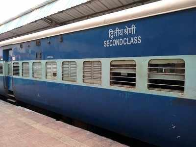 IRCTC offers rail packages, tours for tourists
