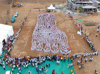 1290 students form a human chain to resemble 'paduka' for Guinness Record