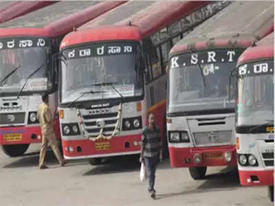 KSRTC, BMTC crew can carry phones, but can't use them