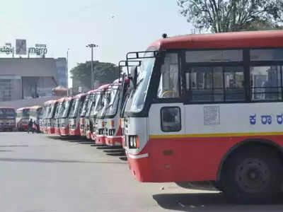 KSRTC to resume buses to Maharashtra