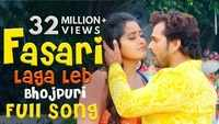 Watch: Khesari Lal Yadav and Kajal Raghwani's hit Bhojpuri song 'Fasari Laga Leb' from 'Hum Hai Hindustani'