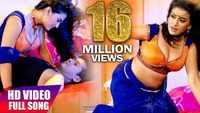 Watch: Hit Bhojpuri Song 'Khola Ye Rajaji Blouse Ke Batam' Ft. Akshara Singh