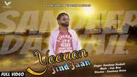 Latest Punjabi Song 'Yaarian Jind Jaan' Sung By Sandeep Dashail