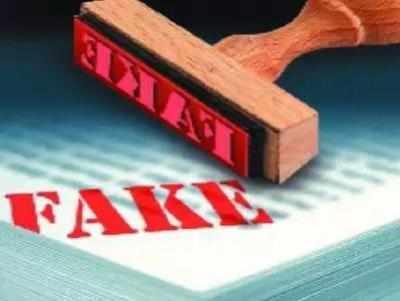 Mumbai Police warn of fake link for Covid vaccine
