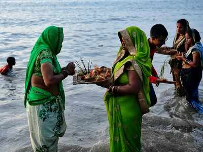 Chhath Puja: Maharashtra government issues guidelines, asks devotees to celebrate festival in a simple manner