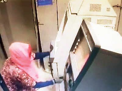 Thieves steal entire ATM from Shikrapur