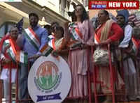 Watch: 36th India Day parade in New York