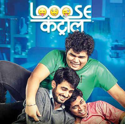 FILM: LOOOSE CONTROL