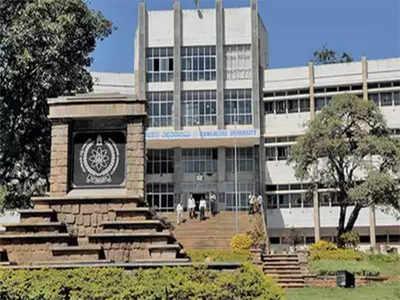 Bangalore University Registrar transferred