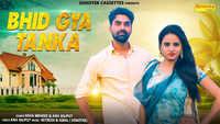 Latest Haryanvi Song 'Bhid Gaya Tanka' Sung By Neha Mehkke And Anil Rajput