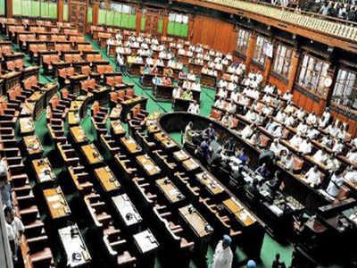 Karnataka Assembly adjourned over BJP ruckus