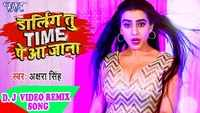 Latest Bhojpuri Song 'Darling Tu Time Pe Aa Jana' sung by Akshara Singh