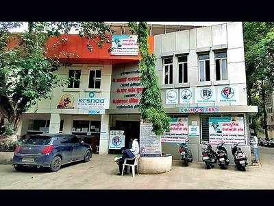 Excess cost of COVID-19 test at Kothrud lab gets called out