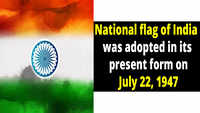 Today in history: National flag of India was adopted in its present form on July 22, 1947