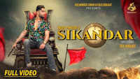 Latest Punjabi Song 'Sikandar' Sung By Inder Pandor