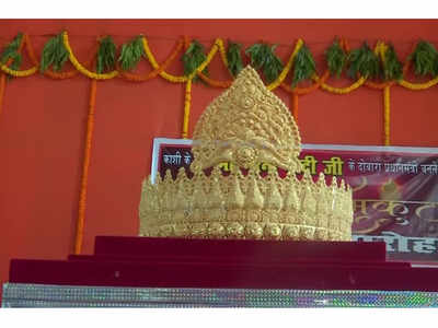 To mark PM Modi's birthday, man offers gold crown weighing 1.25 kg to Lord Hanuman