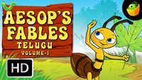 Kids Stories | Nursery Rhymes & Baby Songs - 'Aesop's Fables' - Kids Nursery Story In Telugu