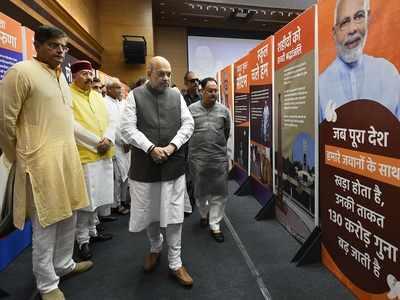 Parties in Andhra Pradesh, Telangana silent on Amit Shah's call for Hindi as common language