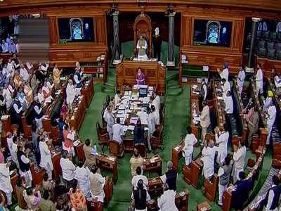 Lok Sabha passes Finance Bill 2020 without discussion or reply, Parliament adjourned sine die