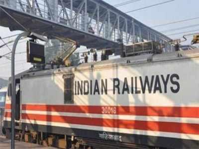Railways job scam just the tip of the iceberg