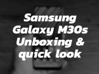 Samsung Galaxy M30s unboxing and quick look